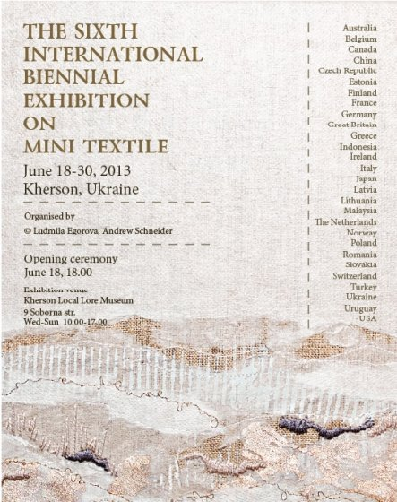 international_textile_mini-560px