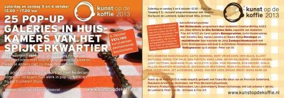 kunst_op_de_koffie_uitnodiging-560px
